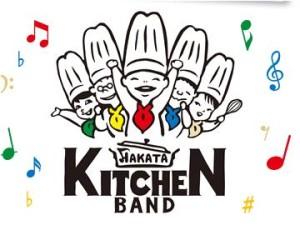 博多キッチンバンド2