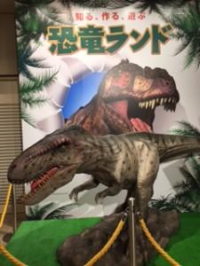 阪急恐竜展1