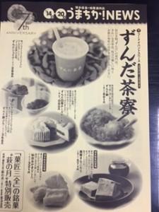 image2 (2)